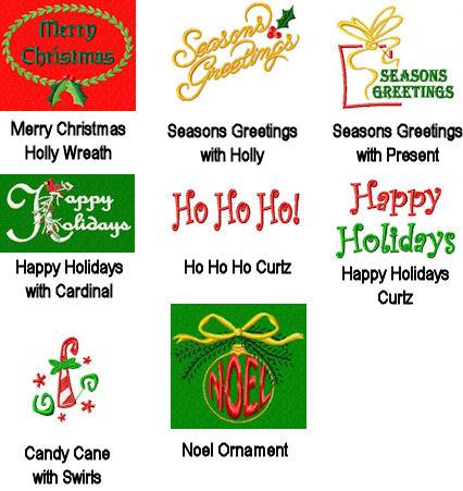 christmasdesignslarge